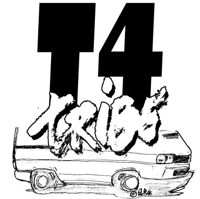 tribe2t4.jpg